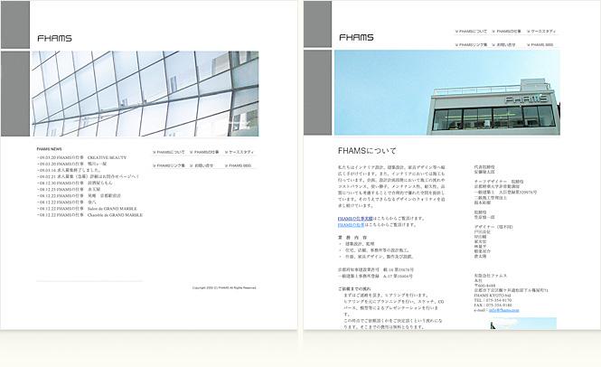 02_fhams.jpg