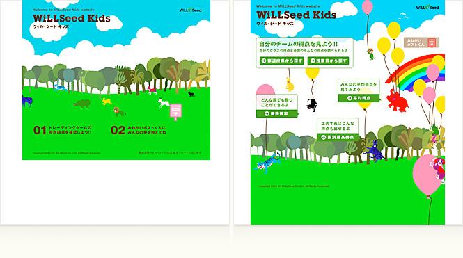 05_willseed-kids.jpg