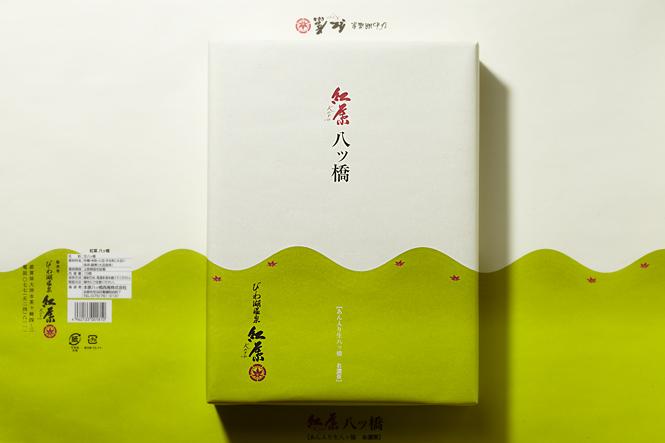 110514_koyo2.jpg