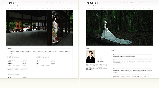 21_sunrose.jpg