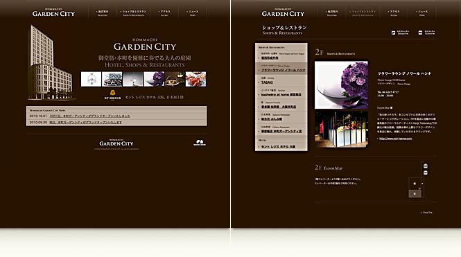 22_hommachi-gardencity.jpg