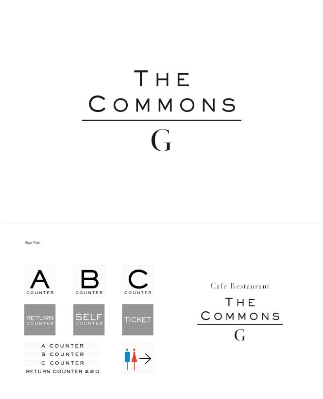 commonsg_design.jpg