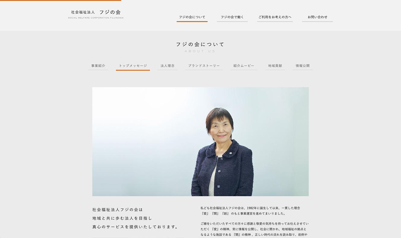 fuji_w03.jpg