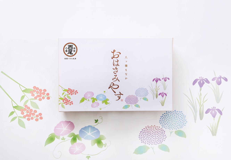 ohasamiyasu_01.jpg