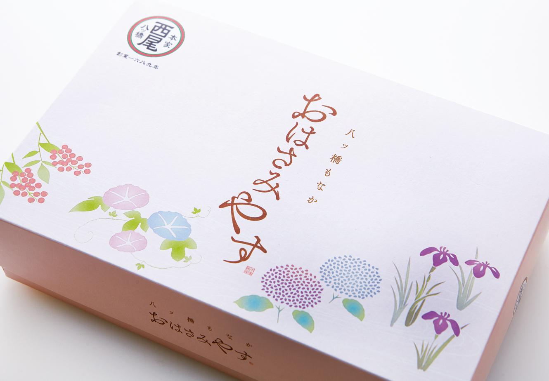 ohasamiyasu_02.jpg