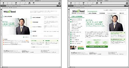 w_ws.jpg
