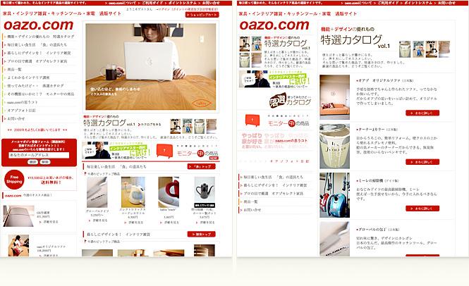 09_oazo.jpg