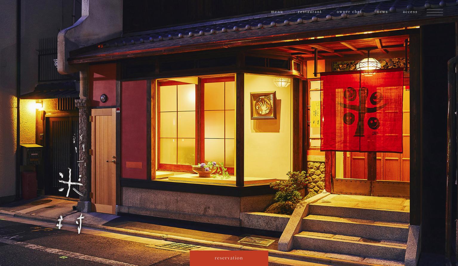 yonemura_web02.jpg